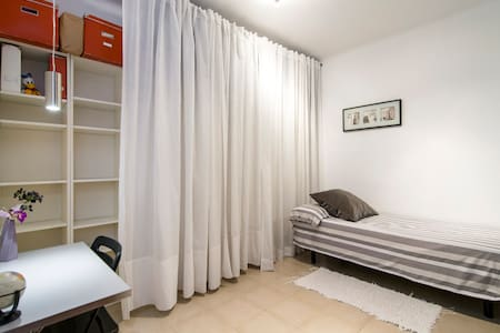 Lovely place 4 minutes away from the beach and close to all the public transports. Barcelona center is 15 minutes away. The apartment is in a nice and quite neighborhood. Wi-fi is provided in all the parts. Hoping to meet you soon ;)