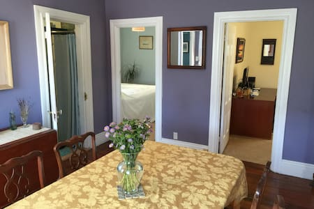 Room in Home near Brown and RISD - Providence - Apartment