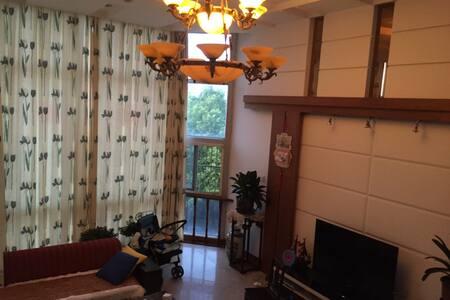 Luxury loft of eastern style - Pousada