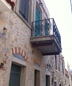 Cozy house in Armolia Chios - Armolia - Talo