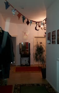 Zimmer in großzügiger 3 Personen WG - Darmstadt - Apartment