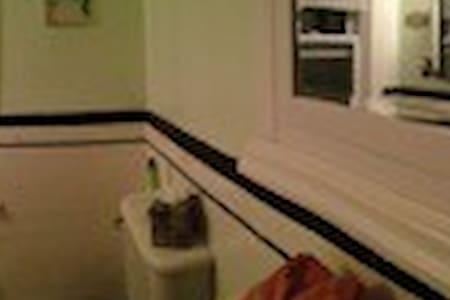 Two Lovely Rooms for Rent - Philadelphia - House