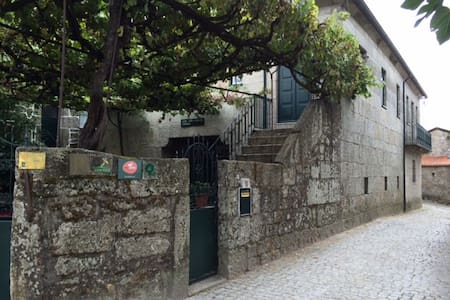 Casa João Fidalgo- 4 of 4 Bedrooms - Soajo