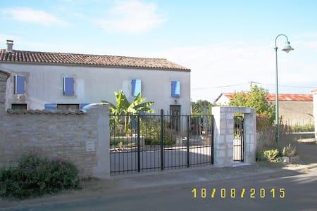 GITE CONFORT proche de LA ROCHELLE - Vouhé - House