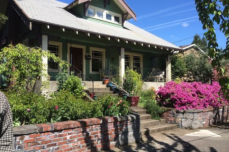 Mother-in-law Apartment in Sellwood - Portland - Huis