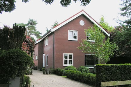 Family villa centre Netherlands - Driebergen-Rijsenburg