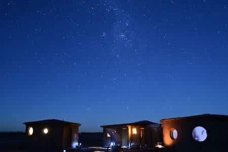 Habitación b/c en Tranquilo Refugio - San Pedro de Atacama - Hus