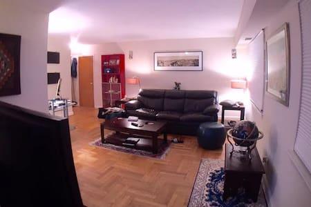 Luxury 1BR/1BA condo - Arlington - Appartement