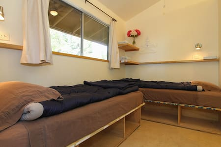 Retreat Center - Guest House 1