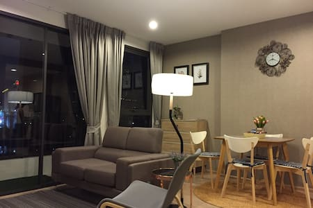 2BR 3min BTS Free Airport pickup - Apartment