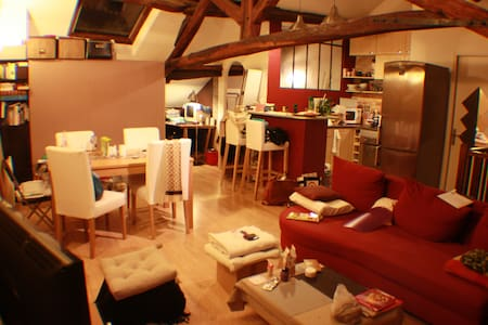 Charmant loft proche Paris - Villeneuve-Saint-Georges