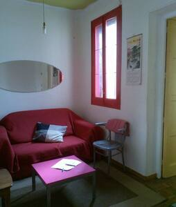 Cosy Sgl Room in Charming Flat