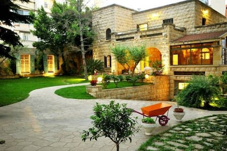 Beit Wadih B & B Event Venue Hotel - Villa
