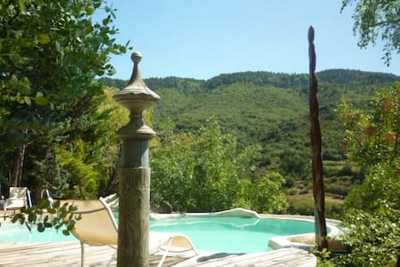 "Bungalow in ""Cantagal"" for 2pers. - Saint-Privat - House"