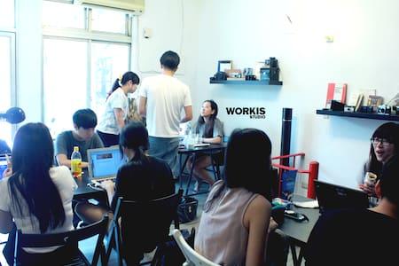 Coworking Space 共同工作空間住宿體驗 (捷運2分鐘) - Da'an District