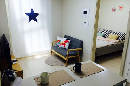 Pretty cozy one bed at Busan!
