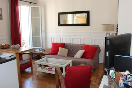 cosy flat in calm neighborhood - Levallois-Perret