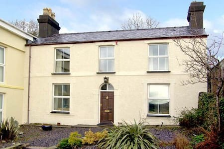 holiday cottage in snowdonia - Talysarn - House