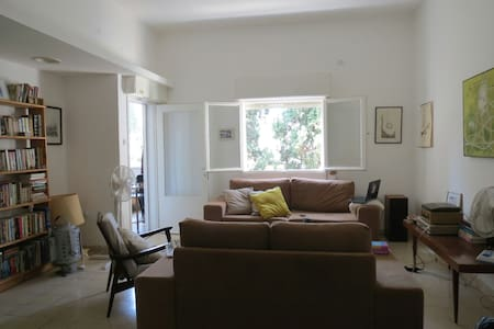 Wide and comfortable place - Haifa - Apartment
