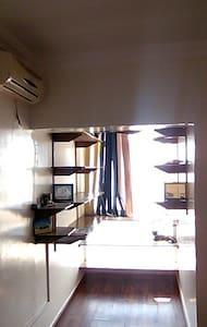 A beautiful and calm room - Agadir - Apartment