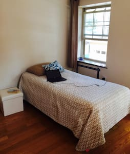 Great room 25 min from Manhattan!