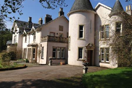 Castleton House - Lochgilphead - Slott