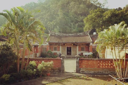 Traditional Chinese House - Bed & Breakfast