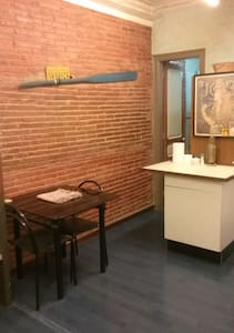 Rent Apartment in Plaza España