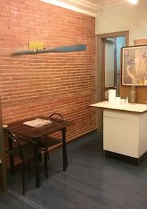 Rent Apartment in Plaza España