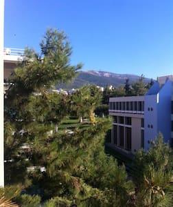 Apartment near Holargos metro - Cholargos - Leilighet