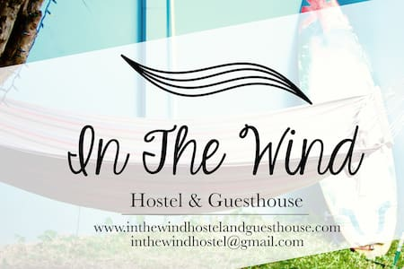 In The Wind Hostel & Guesthouse
