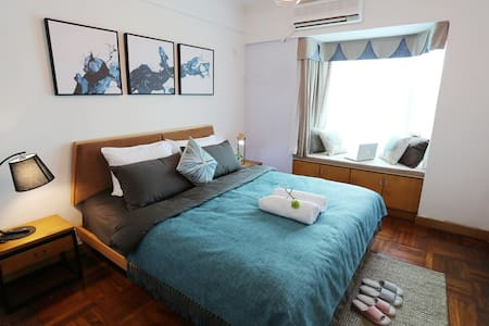 GZ 180°Riverview. Near Sun Yat-sen University. - Guangzhou - Townhouse