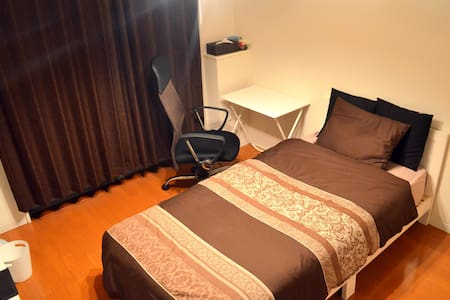 Close to Nagoya sta / Great room