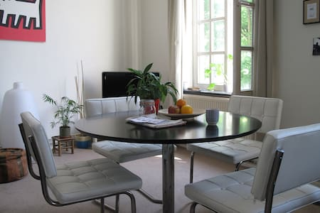 Cosy apt in the heart of Maastricht