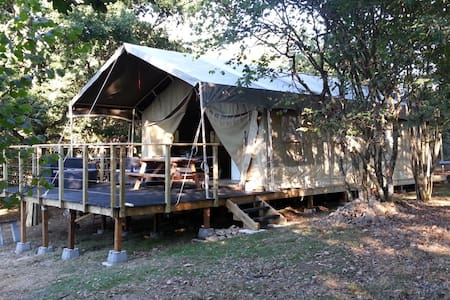 Safari tente tout confort Auvergne - Çadır