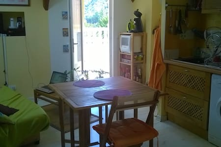 atypique, terrasse - 40 min station - Apartment