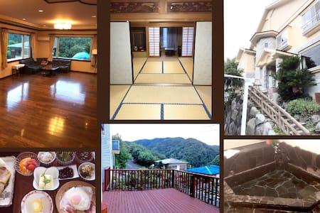 Tennis,Gym,Spa,Nature! テニス・岩風呂・送迎有 - Itō-shi