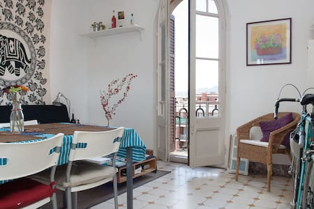 Cozy private room BCN city center - Barcelona - Wohnung