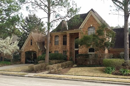 B & B in Clear Lake, close to NASA - Houston - Haus