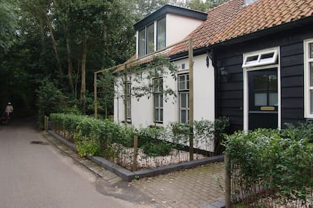 18th cent.farmhouse room 2 - Renesse - Bed & Breakfast