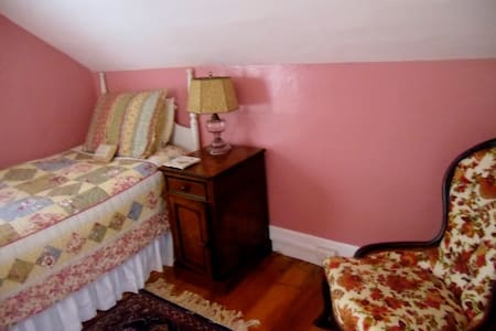 BRIGHT, COZY SINGLE ROOM - Andover - House