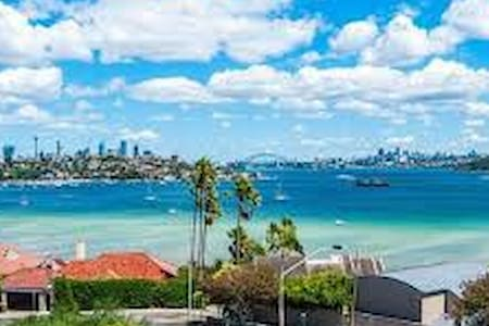 Luxury house panoramic harbour view