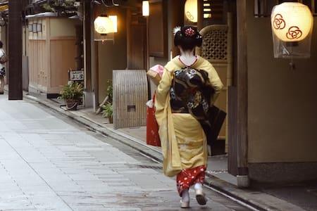 Fantastic flat in Gion, Kyoto's geisha district. - Kyōto-shi