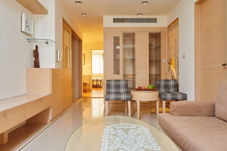 Leisure Apartment for Taipei Home Stay in Tienmu天母 - Shilin District - 公寓