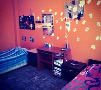 Freedom Place - Apartamento