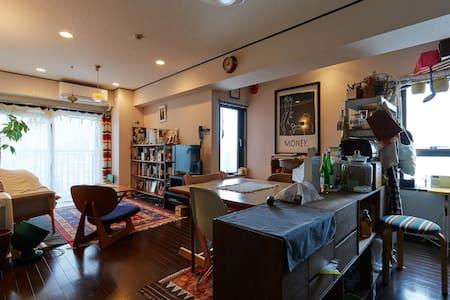 Most good location in TOKYO - Appartamento