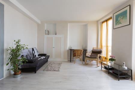 appt 45m2, 2 pièces centre nanterre - Apartment