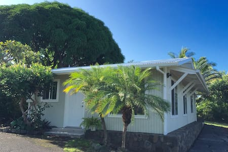 Welcome to our cozy cottage nestled in a lush tropical garden with beautiful views of Kealakekua Bay. Beaches, snorkeling, kayaking, and swimming are just a few minutes away. Located in rural South Kona, this cottage will make you feel right at home.