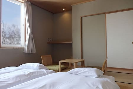 Ebina Japanese Tatami Room - Bed & Breakfast
