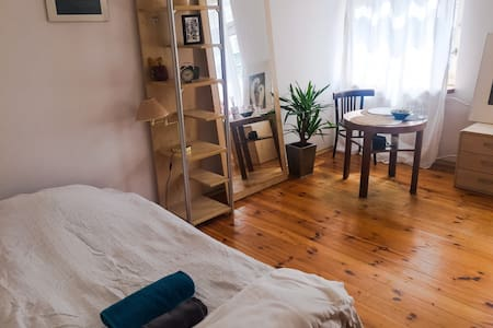 Lovely room in the city centre - Apartment